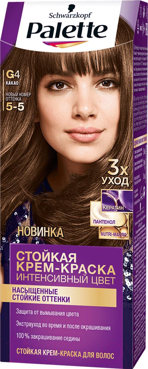 Купить Крем-краска для волос Palette, Стойкая G4 / 5-5 (какао), Россия, шатен