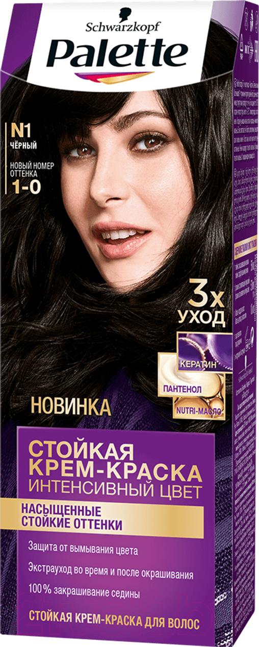 Купить Крем-краска для волос Palette, Стойкая N1 / 1-0 (черный), Россия, брюнет