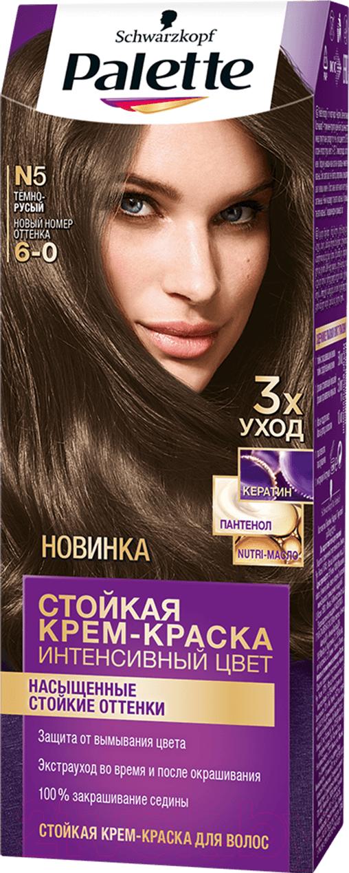 Купить Крем-краска для волос Palette, Стойкая N5 / 6-0 (темно-русый), Россия