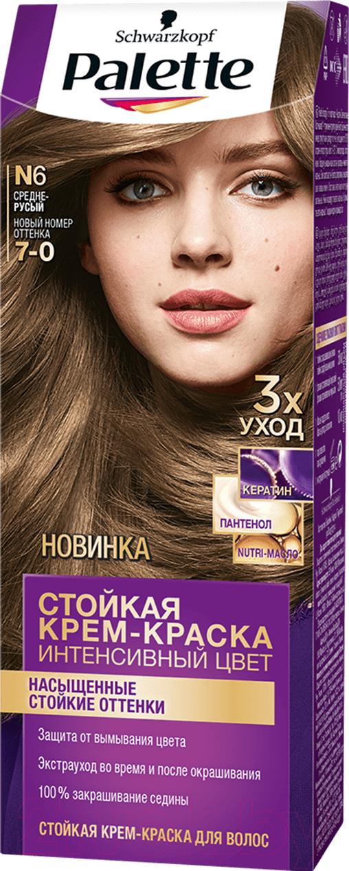 Купить Крем-краска для волос Palette, Стойкая N6 / 7-0 (средне-русый), Россия