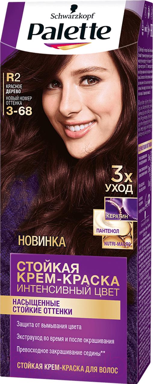 Купить Крем-краска для волос Palette, Стойкая R2 / 3-68 (красное дерево), Россия, шатен