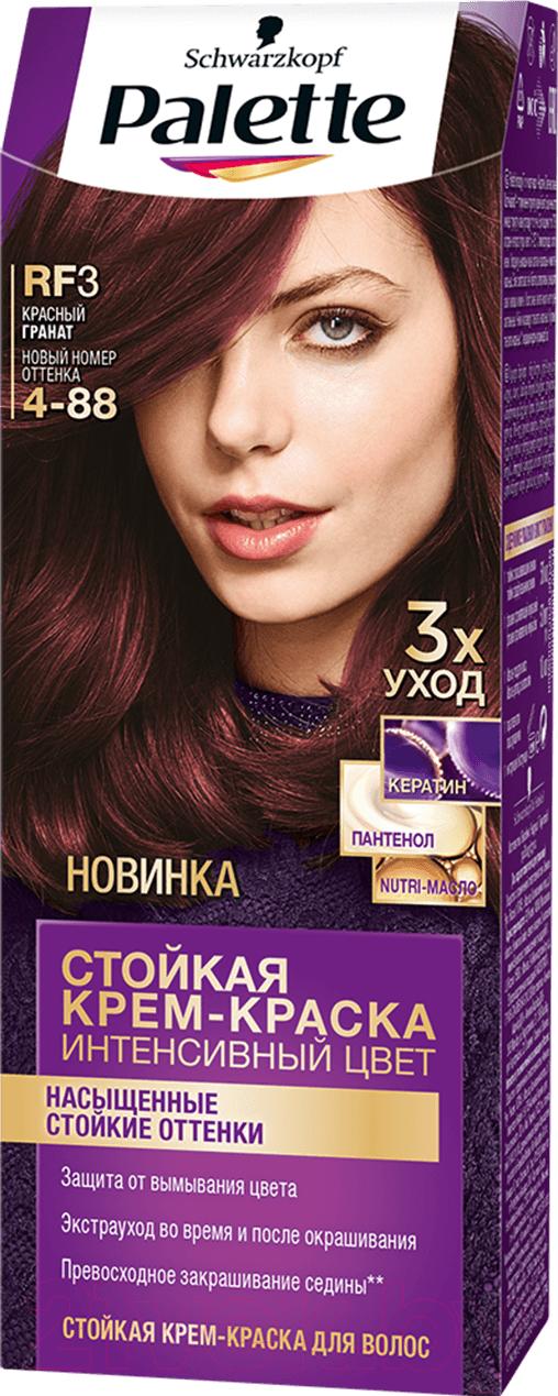 Купить Крем-краска для волос Palette, Стойкая RF3 / 4-88 (красный гранат), Россия, бордовый