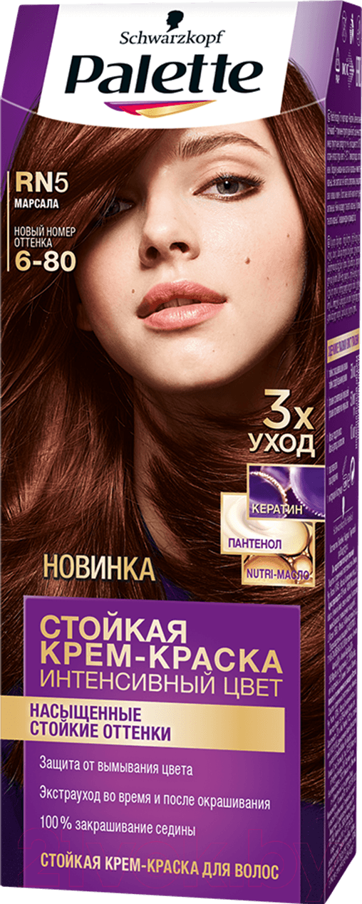Купить Крем-краска для волос Palette, Стойкая RN5 / 6-80 (марсала), Россия, шатен