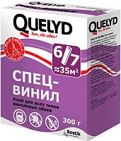 Клей Quelyd Спец-Винил (300г) -