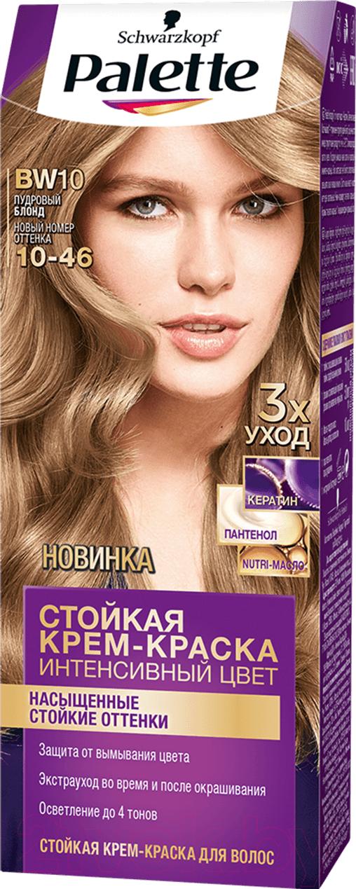 Купить Крем-краска для волос Palette, Стойкая BW10 / 10-46 (пудровый блонд), Россия