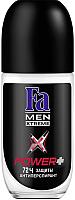 Дезодорант шариковый Fa Men Power+ Xtreme (50мл) -