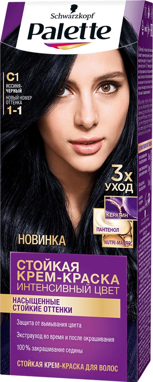 Купить Крем-краска для волос Palette, Стойкая C1 / 1-1 (иссиня-черный), Россия, чёрный