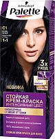 Крем-краска для волос Palette Стойкая C1 / 1-1 (иссиня-черный) -