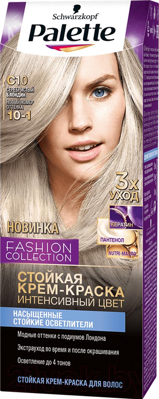 Купить Крем-краска для волос Palette, Стойкая C10 / 10-1 (серебристый блондин), Россия