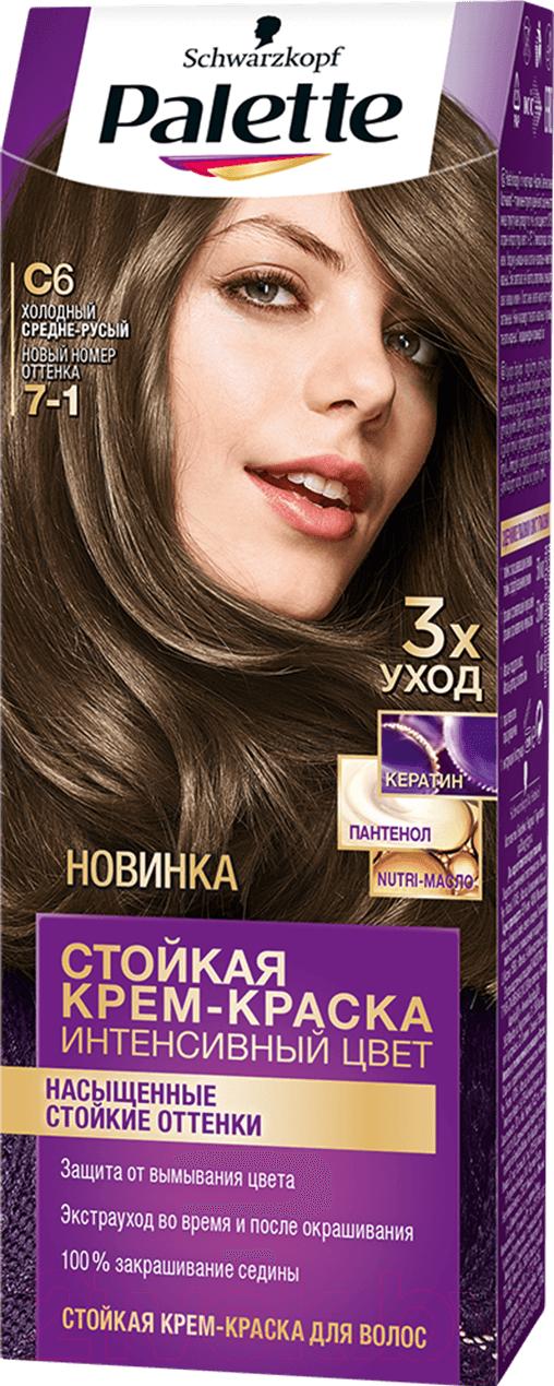 Купить Крем-краска для волос Palette, Стойкая C6 / 7-1 (холодный средне-русый), Россия