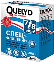 Клей для обоев Quelyd Спец-Флизелин (300г) -