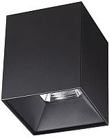 Точечный светильник Novotech Recte 357960 -