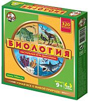 Настольная игра Десятое королевство Биология / 02831 -