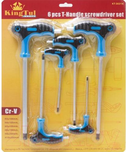Купить Набор ключей KingTul, KT3031K, Китай
