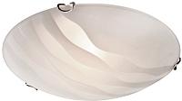 Потолочный светильник Sonex Ondina 233 -