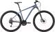 Велосипед STARK Router 29.4 D 2019 (20, серый/голубой/оранжевый) -