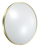 Потолочный светильник Sonex Lota Bronze 2089/CL -