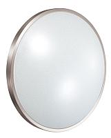 Потолочный светильник Sonex Lota Nickel 2088/CL -