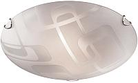 Потолочный светильник Sonex Halo 257 -