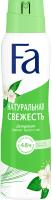 Дезодорант-спрей Fa Природная свежесть. Аромат белого чая (150мл) -