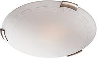 Потолочный светильник Sonex Greca 261 -