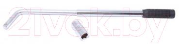 Купить Гаечный ключ KingTul, KT-40712, Китай