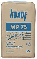 Штукатурка выравнивающая Knauf MP 75 (30кг) -