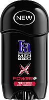 Дезодорант-стик Fa Men Power+ Xtreme 72ч защиты (50мл) -