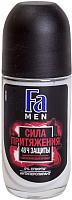 Дезодорант шариковый Fa Men Сила притяжения. Соблазняющий аромат (50мл) -