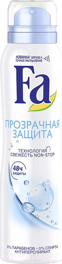 Купить Дезодорант-спрей Fa, Прозрачная защита (150мл), Россия