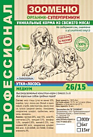 Корм для собак Зооменю Медиум с уткой и лососем / 175006-3 (6кг) -