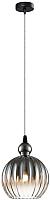 Потолочный светильник Maytoni Karla P006PL-01B -