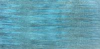 Декоративная плитка Нефрит-Керамика Арагон Ромб / 04-01-1-18-03-71-1240-0 (600x300, бирюзовый) -