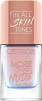 Лак для ногтей Catrice More Than Nude Nail Polish тон 04 (10.5мл) -