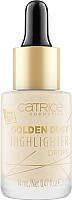 Хайлайтер Catrice Golden Dust Highlighter Drops тон 010 (14мл) -