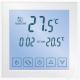 Терморегулятор для теплого пола Caleo SM 931 -