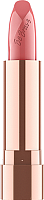 Помада для губ Catrice Power Plumping Gel Lipstick тон 040 (3.3г) -