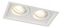 Точечный светильник Elektrostandard 1071/2 MR16 WH -