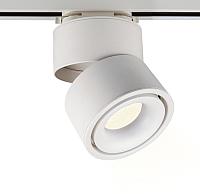 Точечный светильник Elektrostandard Klips 15W 4200K LTB21 (белый) -