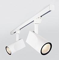 Трековый светильник Elektrostandard Vista 32W 4200K LTB16 (белый) -