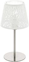 Прикроватная лампа Eglo Hambleton 49844 -