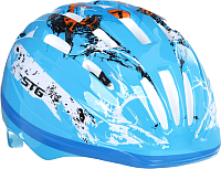 Защитный шлем STG HB6-2-A / Х66771 (XS) -