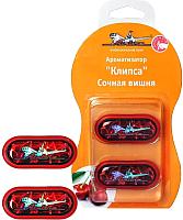 Ароматизатор Airline Клипса на дефлектор / AF-F02-SC (сочная вишня) -