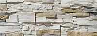 Декоративный камень РокСтоун Каменное плато 200П (белый) -