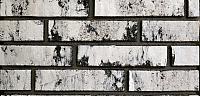 Декоративный камень РокСтоун Tsegla Рузенбергский кирпич 933П (инжирный лукум) -