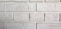 Декоративный камень РокСтоун Tsegla Гофмановский кирпич 900.4П (белый) -