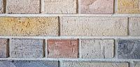 Декоративный камень РокСтоун Tsegla Гофмановский кирпич 921.4П (палевый) -