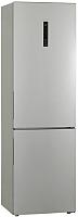 Холодильник с морозильником Haier C2F537CMSG -