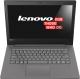 Ноутбук Lenovo IdeaPad V330-14IKB (81B0008WUA) -