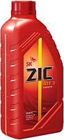 Трансмиссионное масло ZIC ATF 3 / 132632 (1л) -